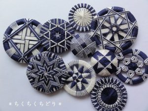 Dorset buttons blue